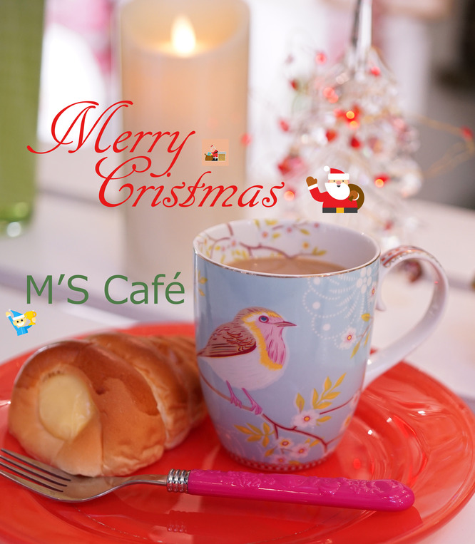 cafe12242017