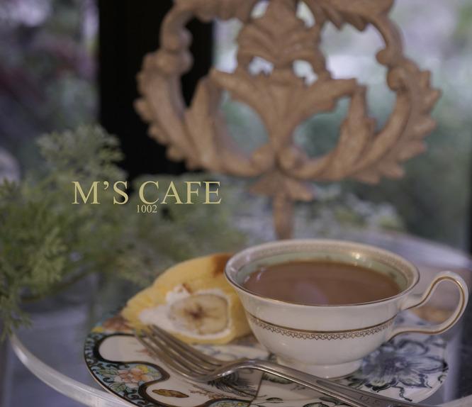 cafe10022017