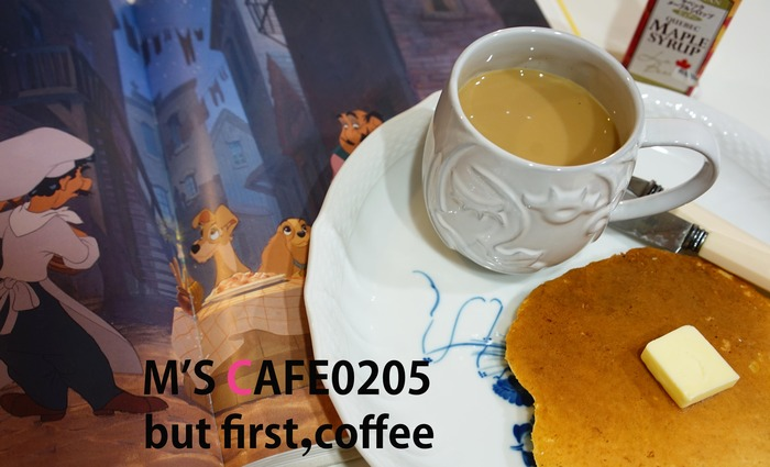 cafe02052019