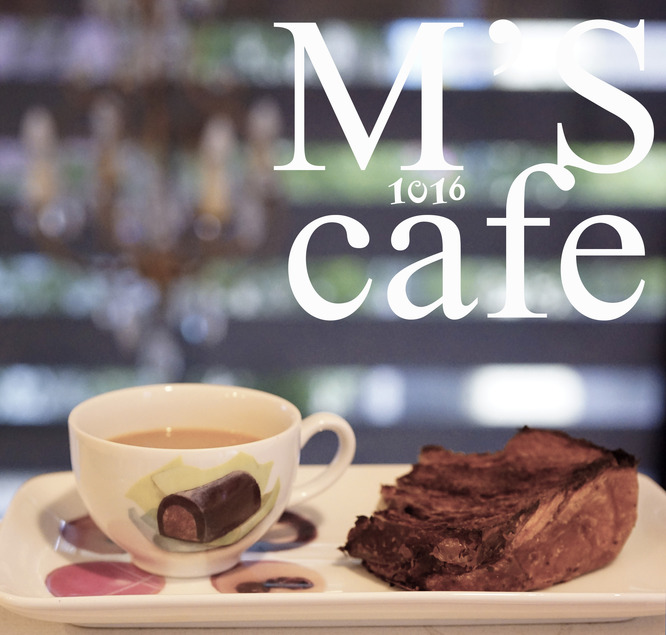 cafe10162017