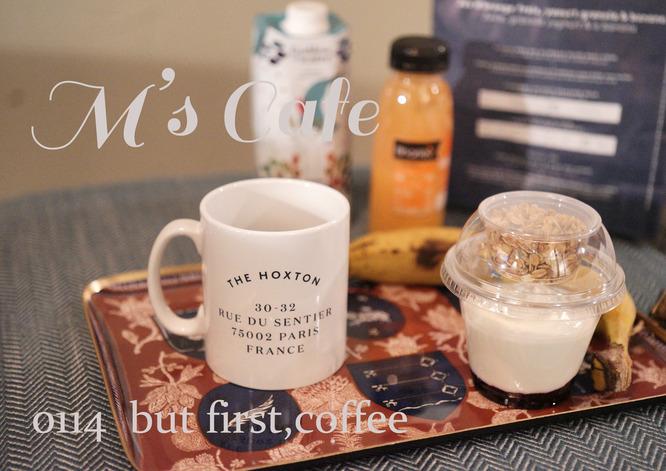 cafe01142020