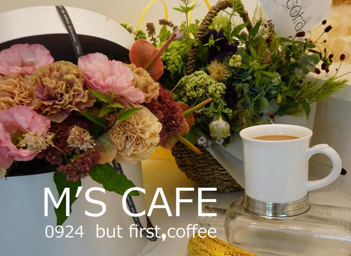 cafe09242018