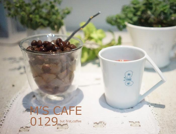 cafe01292019