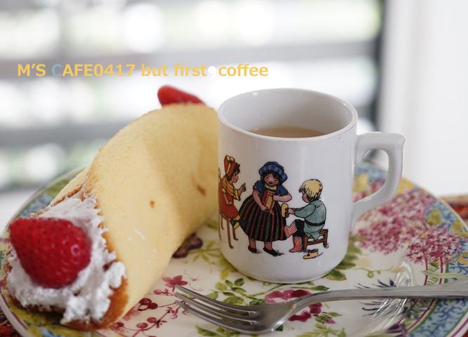 cafe04172019