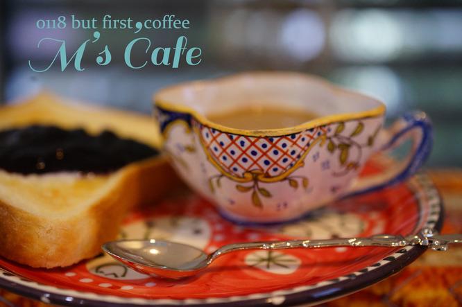 cafe01182020