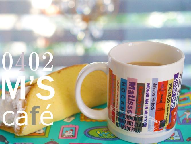 cafe04022019令和1年