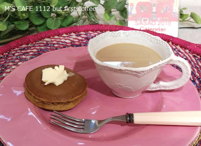 cafe11122018