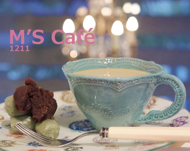 cafe12112017