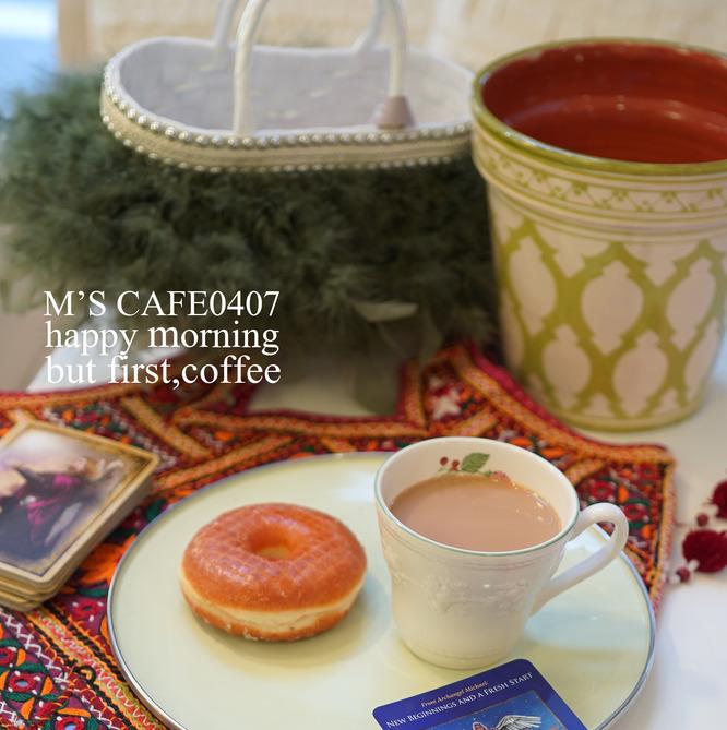 cafe04072018