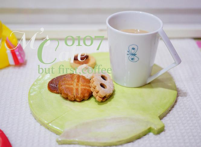 cafe01072020