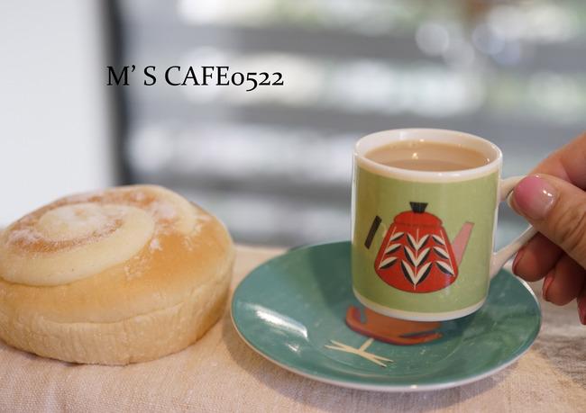 cafe05222017