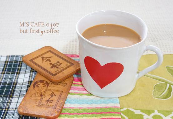 cafe04072019