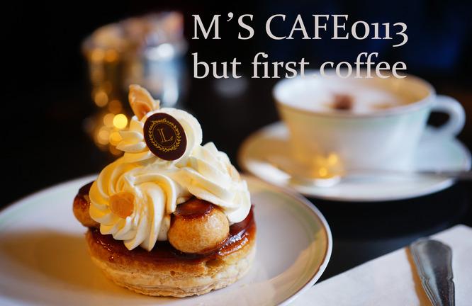 cafe01132020