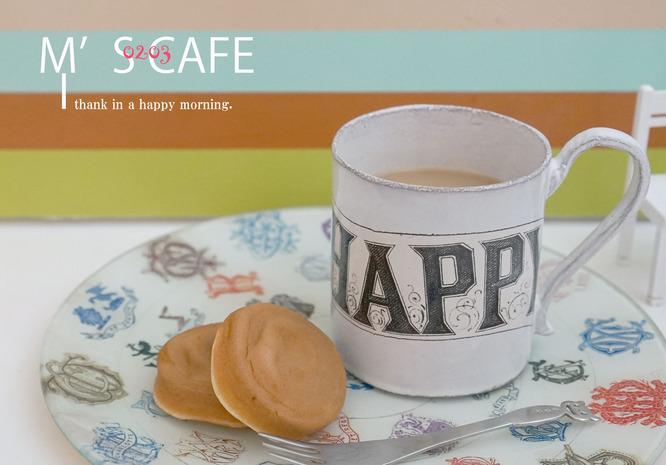 cafe02032018