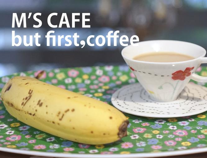 cafe11292018