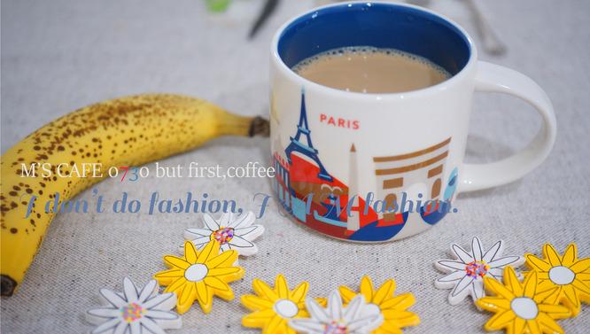 cafe07302020