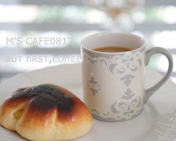cafe08172018