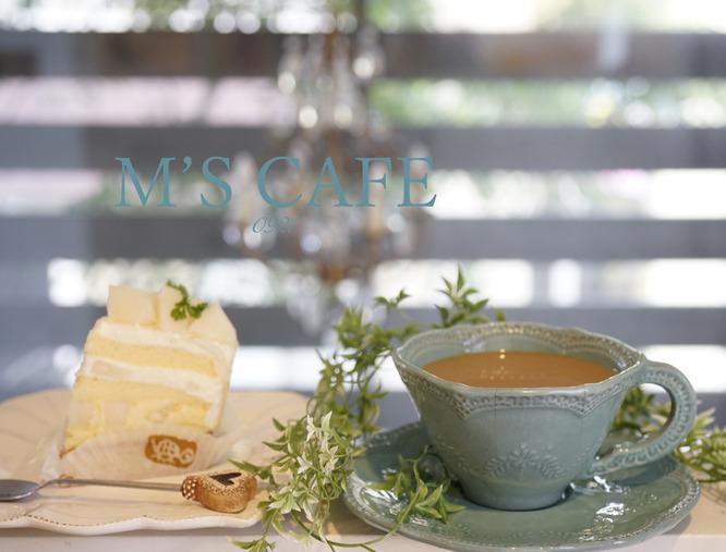 cafe09212017