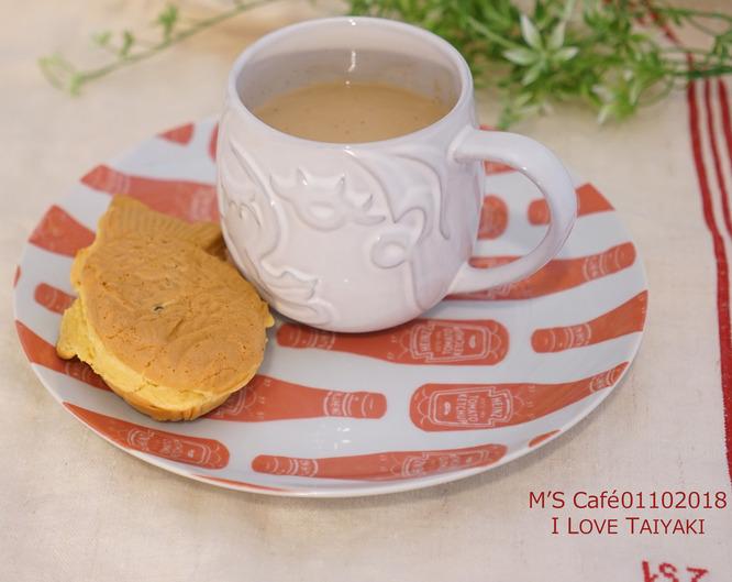 Cafe01102018