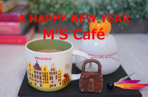cafe01012018
