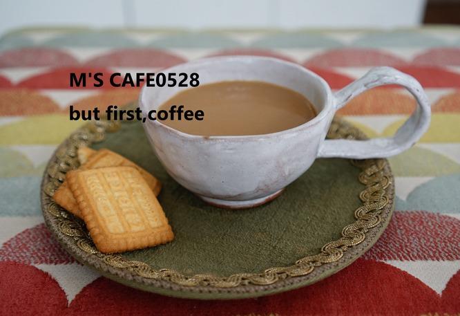 cafe05282019