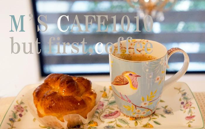 cafe10102018