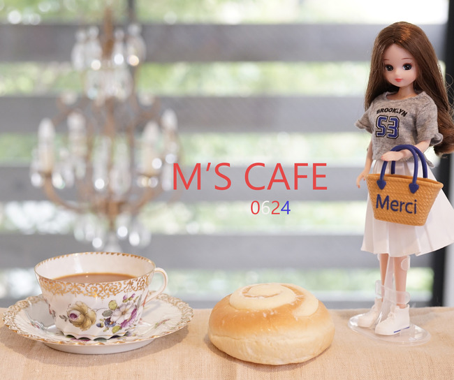 cafe06242017