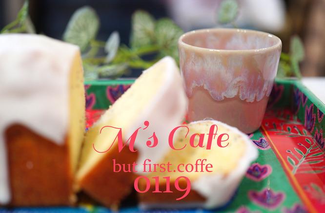 cafe01192020