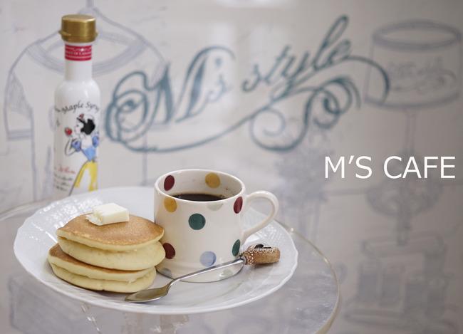 cafe05092017