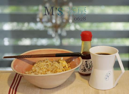 M'S CAFE06282016