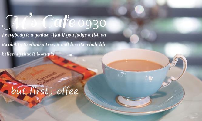cafe09302020