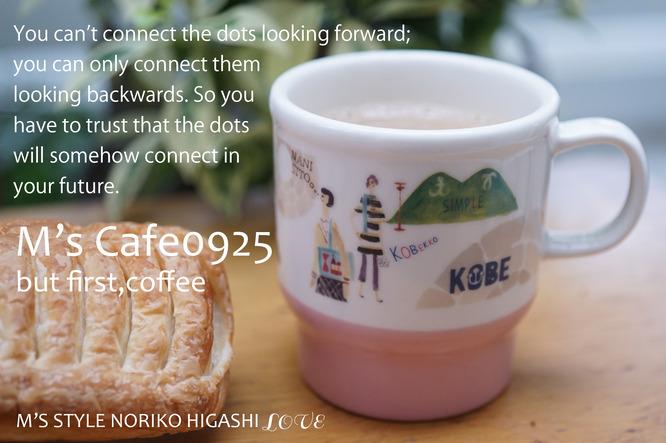 cafe09252020