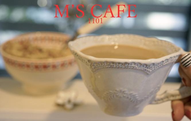 cafe11012017