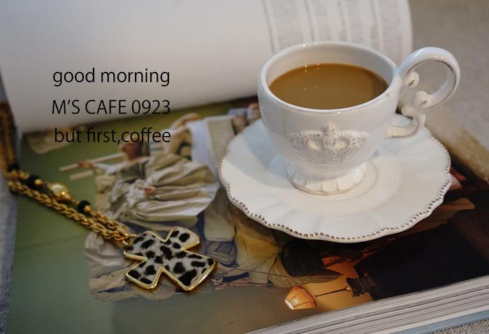 cafe09232018
