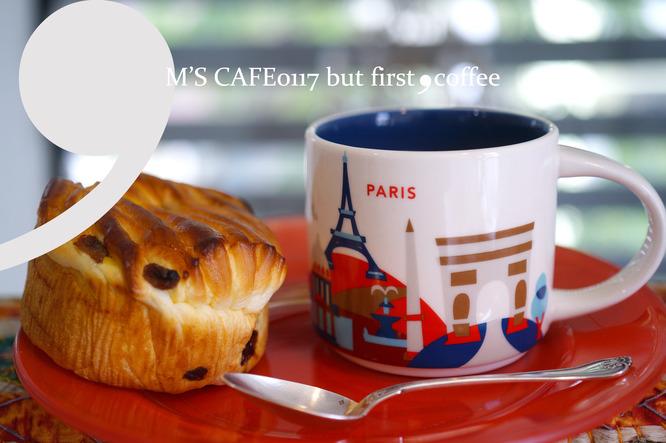 cafe01172020