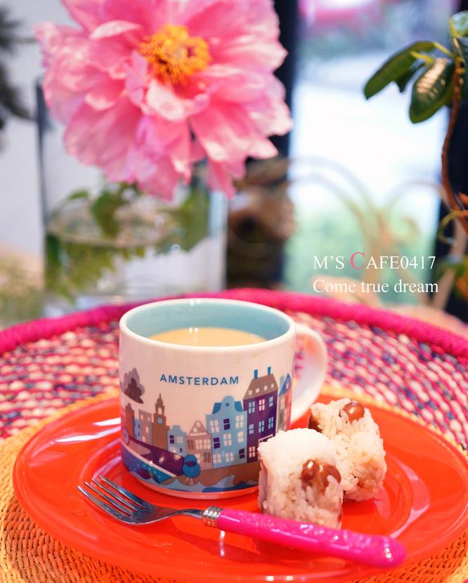 cafe04172018