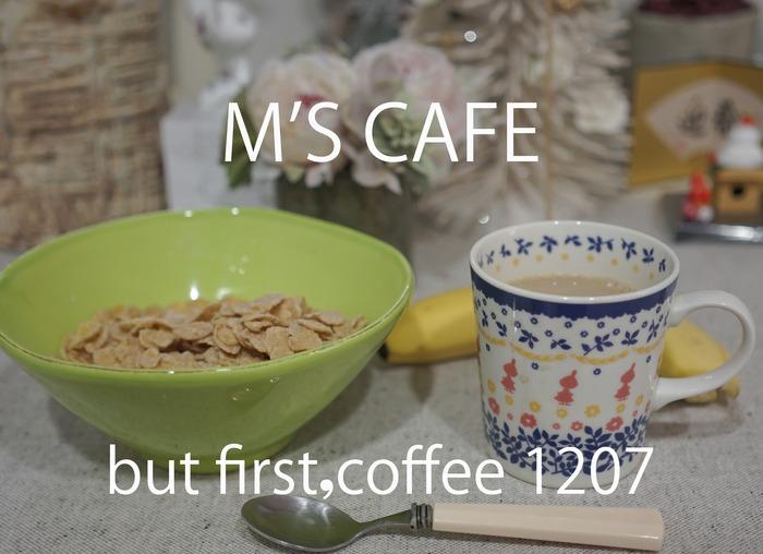 cafe12072018