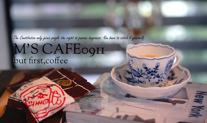cafe09112020