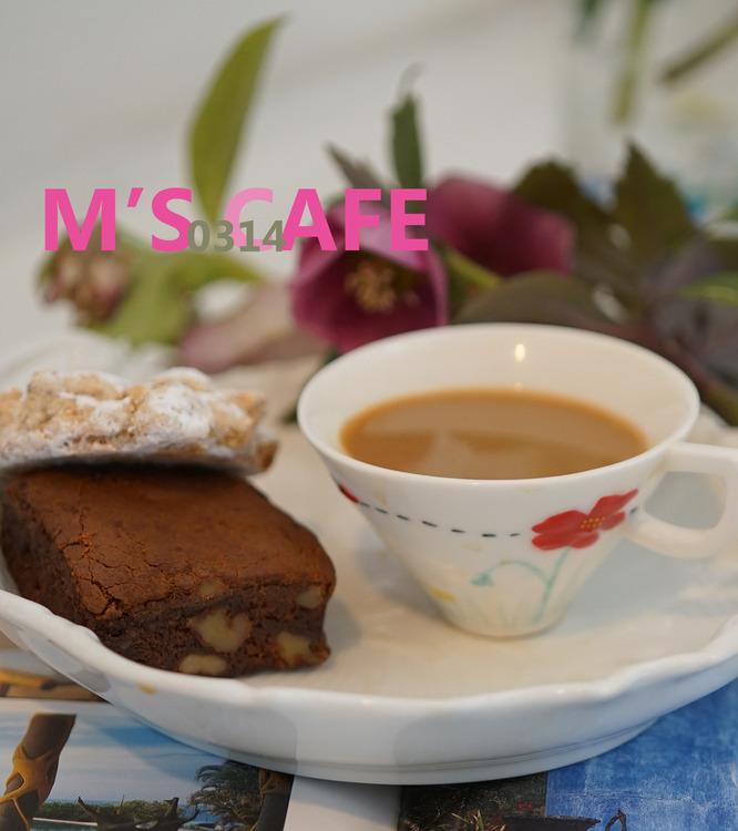 cafe03142018