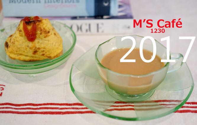 cafe12302017