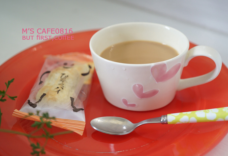 cafe08162018