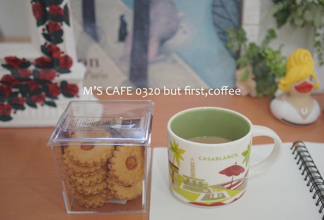 cafe03212019