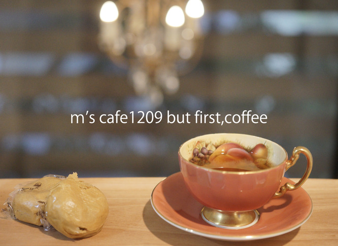 cafe12092019