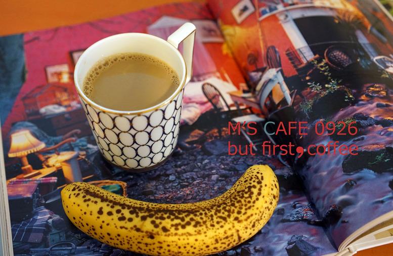 cafe09262018