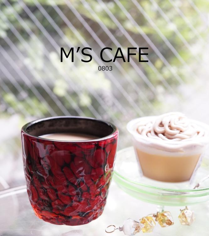 cafe08032017