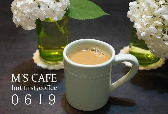 cafe06192019