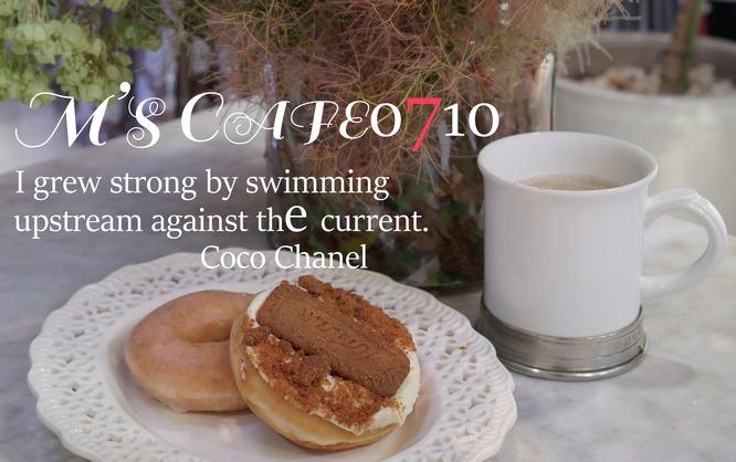 cafe07292020
