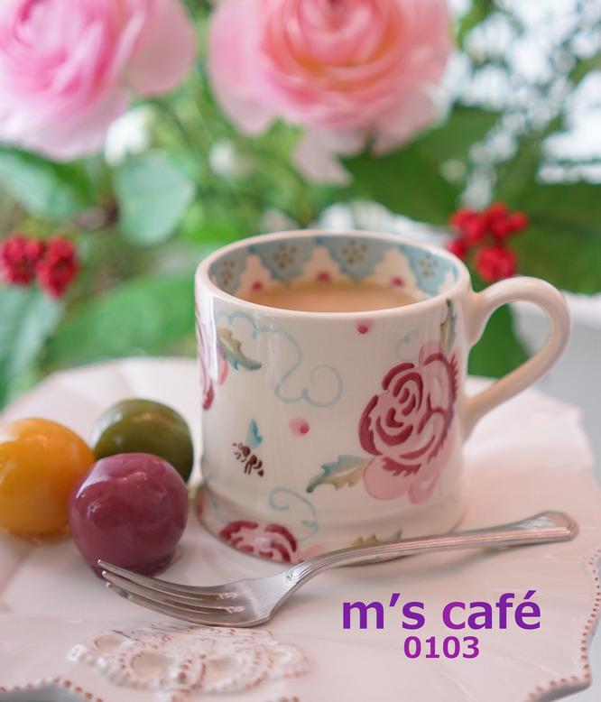 cafe01032018