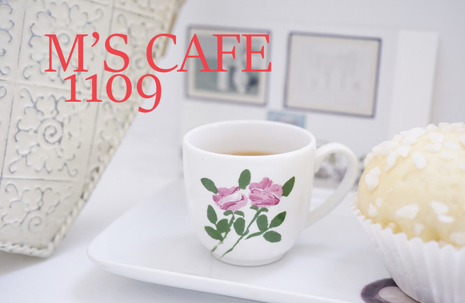 cafe11092017