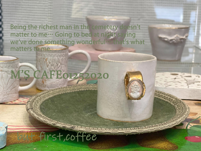 cafe01252021